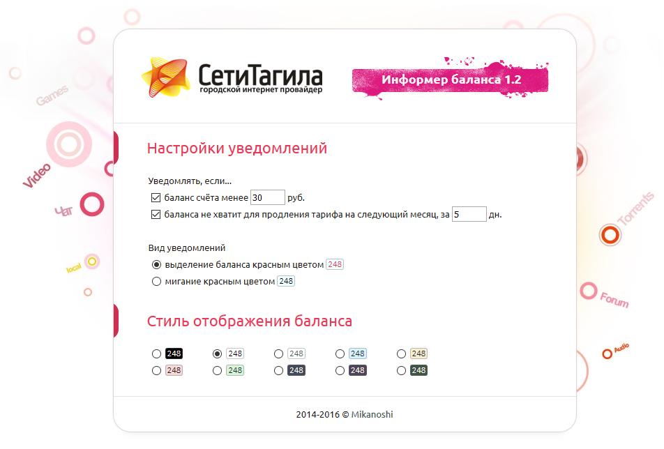 informerst2.png
